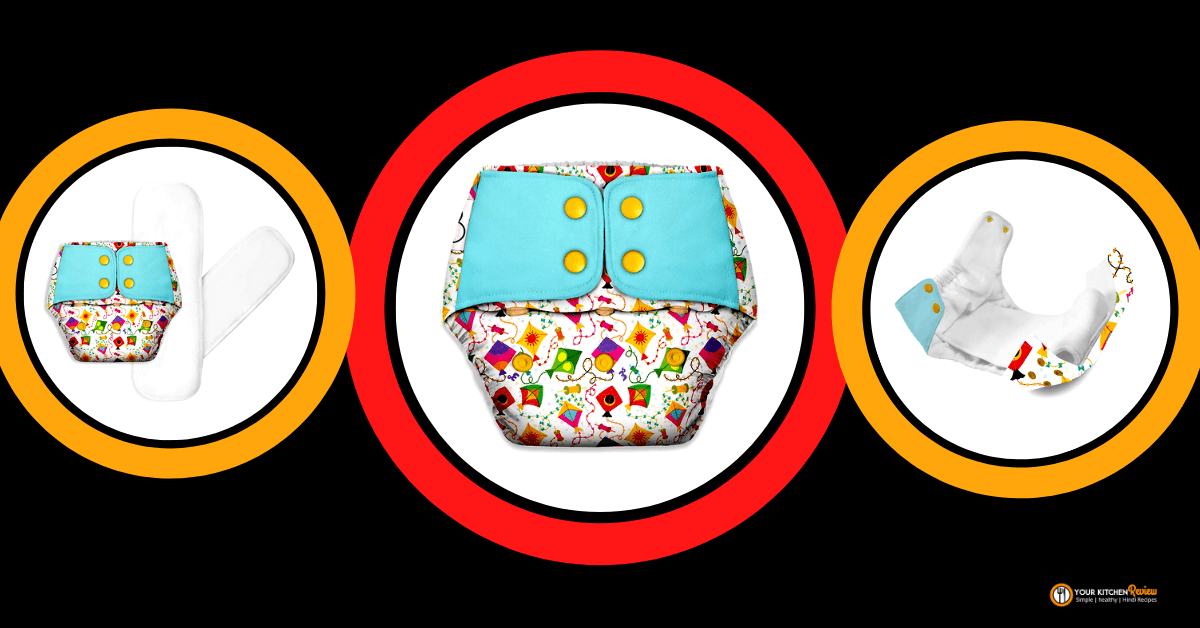 Superbottoms UNO Cloth Diaper Review क्लॉथ डायपर रिव्यु