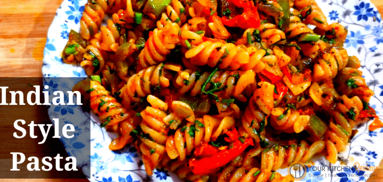 Indian Style Pasta Recipe | देसी स्टाइल पास्ता रेसिपी | Quick and tasty Masala Pasta | Veg Pasta