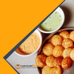 rava appe recipe in hindi ⎸suji ke appe ⎸appe banane ki vidhi