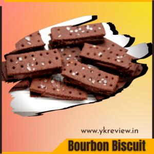 Bourbon biscuit Recipe(Whole Wheat)-बोरबॉन बिस्कुट रेसिपी